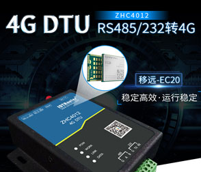 rs232转4G